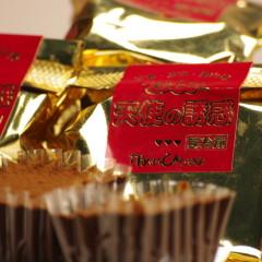 生チョコ 天使の誘惑