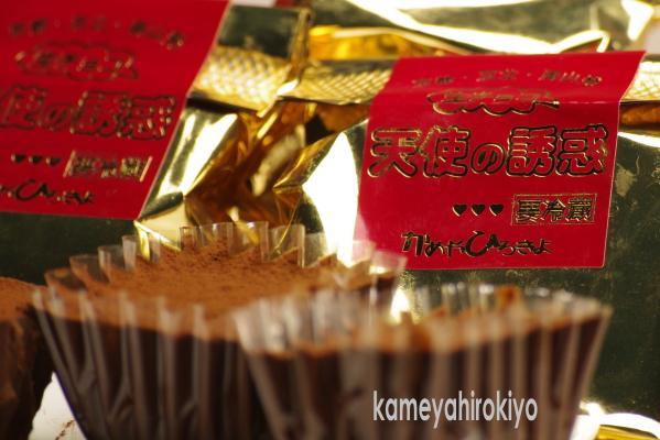 生チョコ 「天使の誘惑」