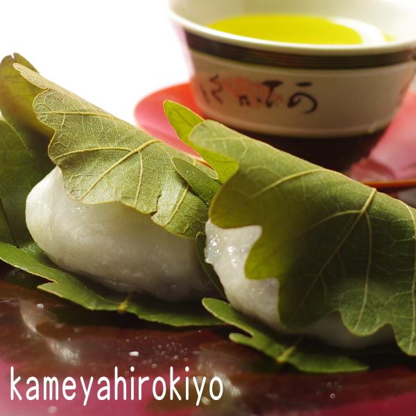 京都 亀屋廣清 柏餅 生菓子