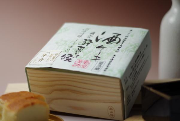 北山杉益々繁盛枡箱入り大吟醸日本酒ケーキ